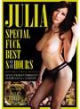 JULIA SPECIAL FUCK BEST 8時間