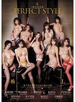 「美3周年記念作品 PERFECT STYLE痴女集団4時間SPECIAL」のパッケージ画像