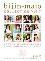 (bijc00007)[BIJC-007] 美人魔女COLLECTION Vol.7 ダウンロード