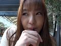(bijn00051)[BIJN-051] 美人魔女51 ともみ 34歳 ダウンロード 1