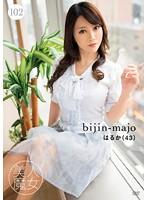 (bijn00102)[BIJN-102] 美人魔女102 はるか 43歳 ダウンロード