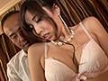 [BIJN-109] 美人魔女109 みさき 38歳