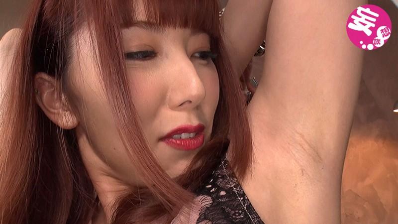 受精態勢完了の女の身体 女がイク瞬間に膣奥に妊娠覚悟の中出し射精をしてやる! 波多野結衣 の画像10