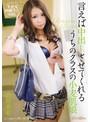 kira★kira BLACK GAL 言えば中出しさせてくれるうちのクラスの小麦肌娘 渋谷美希