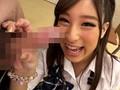 受精の仕組みを自撮りビデオで提出する女子校生 桜ちなみ 1