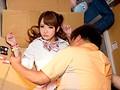 [BLK-337] 万引き生意気女子校生 絶対妊娠×種付けプレス!! 愛瀬美希