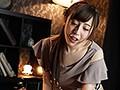[BLK-377] 引くほど下品なフェラチオをする元ヤン人妻AVデビュー