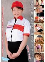 「はたらく女の子が職場の制服で来てくれました!」のパッケージ画像