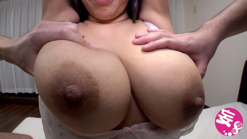 【爆乳】 エロ動画 で、でかい…Iカップ事務員さん(35歳)がインポの不倫相手に命令されAV出演。照れ屋な爆乳おばさんが、5年ぶりのセックスで獣みたいになる。 (無料サンプル動画あり) スマホ対応