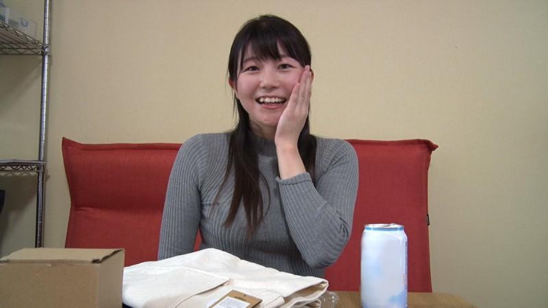 ハニかむ笑顔が可愛い映画館スタッフ キラキラした瞳でD級ホラーを語った後巨根ブチ込まれガクガク震えてイク!