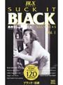 SUCK IT BLACK BIG STICKS Vol.1