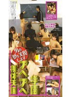 (bns006)[BNS-006] 裸体天国 アヘアヘ学園 ダウンロード