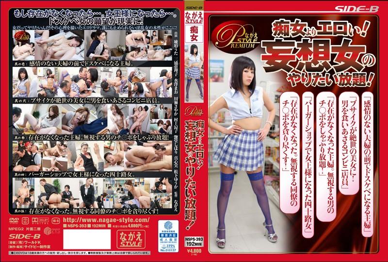 淫乱の人妻、三浦恵理子出演の妄想無料熟女動画像。痴女よりエロい!
