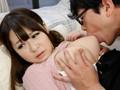 Gカップおっぱい家庭教師の誘惑 ボイン永瀬里美ボックス 3 デジタルモザイク匠 8