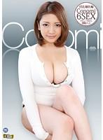 淫乱爆乳輪 Conomi 6SEX ダウンロード