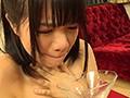 [BONU-017] 汁男優に飼育された精子娘 くっさいザーメン鼻からジュルッっと飲みました 久我かのん