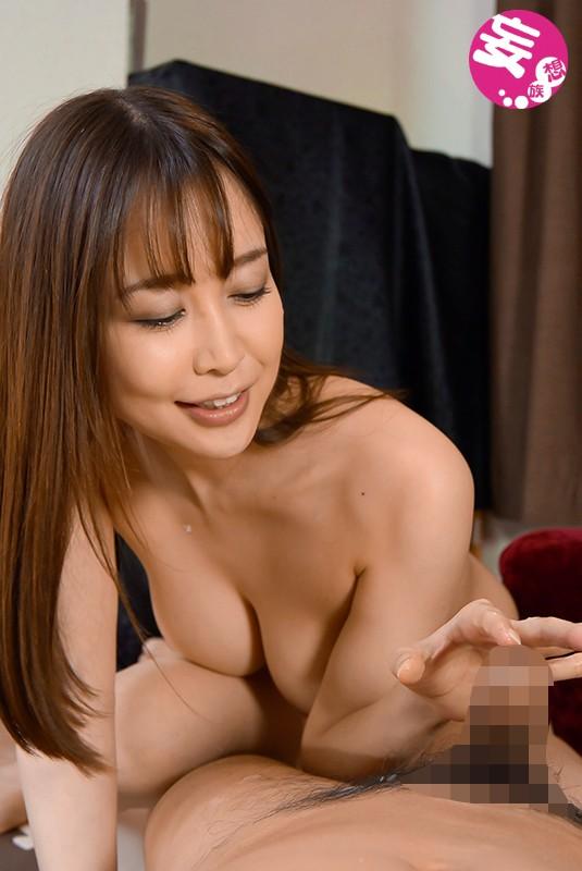 ラブラブ痴女 閉じ込め淫語で限界がまん 篠田ゆう の画像1