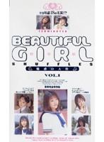 BEAUTIFUL GIRL 魅惑の天使 VOL.1 ダウンロード