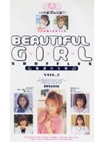 BEAUTIFUL GIRL 魅惑の天使 VOL.2 ダウンロード