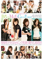 (btwd001)[BTWD-001] BEAUTY MODELS COLLECTION 4時間 ダウンロード