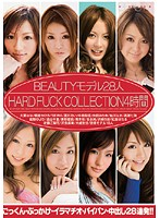 (btwd018)[BTWD-018] HARD FUCK COLLECTION4時間 ダウンロード