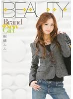 (btyd004)[BTYD-004] Brand New Girl 桐嶋ルル ダウンロード