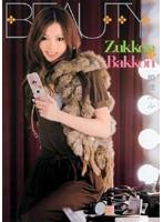 (btyd009)[BTYD-009] Zukkon Bakkon 桐嶋ルル ダウンロード