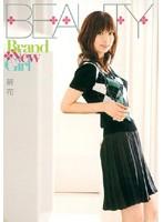 Brand New Girl 麗花