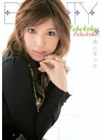 (btyd023)[BTYD-023] Zukobako Zukobako 真山ゆうか ダウンロード