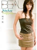 (btyd024)[BTYD-024] Kisekae Zuppory 柚本舞 ダウンロード
