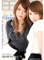 (btyd029)[BTYD-029] Futari De Zuppory 真山ゆうか 柚本舞 ダウンロード