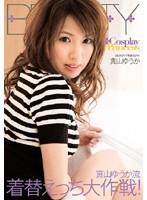 (btyd035)[BTYD-035] Cosplay Princess 真山ゆうか ダウンロード