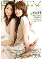 Model Sisters SEIRA 朝倉ちひろ