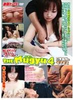 (cabd049)[CABD-049] Mugyu 4 ダウンロード