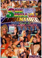 (cbb007)[CBB-007] SHE☆MALE ADVENTURE Vol.7 ダウンロード