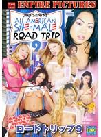 ROAD TRIP 9 ダウンロード