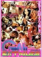 (cdil001)[CDIL-001] 素人ギャル伝説 ダウンロード