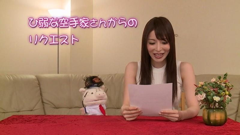 Twit○erで募集したファンの要望を撮影してみた6 桜井彩 の画像19