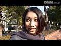 FカップのOL、雨宮優美出演の4P無料熟女動画像。CELEB CLUB Vol.04