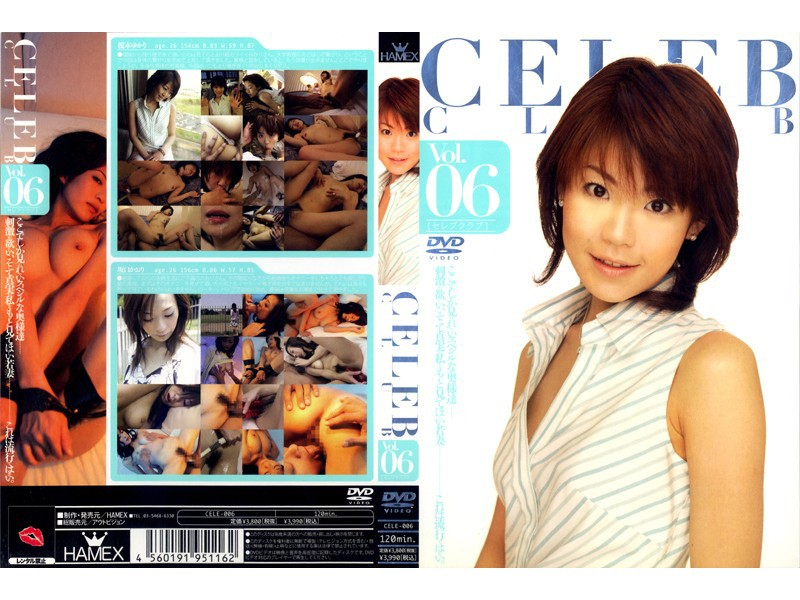 CELEB CLUB Vol.06