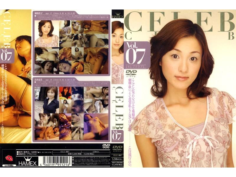学校にて、パンストの女教師、橘裕佳子出演の顔射無料熟女動画像。CELEB CLUB Vol.07