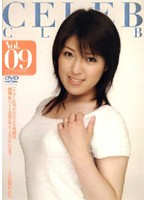 (cele009)[CELE-009] CELEB CLUB Vol.09 ダウンロード