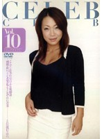 (cele010)[CELE-010] CELEB CLUB Vol.10 ダウンロード