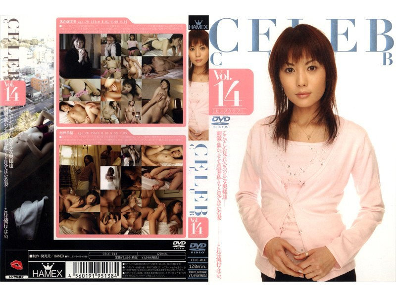 OL、河野美緒出演の4P無料熟女動画像。CELEB CLUB Vol.14