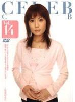 (cele014)[CELE-014] CELEB CLUB Vol.14 ダウンロード