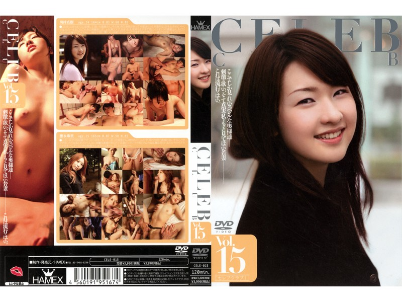 CELEB CLUB Vol.15