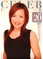 (cele020)[CELE-020] CELEB CLUB Vol.20 ダウンロード