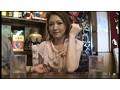 美乳の熟女の絶頂無料動画像。魅惑のハーフ美女を騙し討ち中出しデビュー!