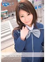 何色にも染まっていない清き美少女 Vol.2 みみ ダウンロード