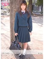 (chu018)[CHU-018] 何色にも染まっていない清き美少女 Vol.3 あやめ ダウンロード